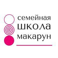 Лого Семейной школы Макарун