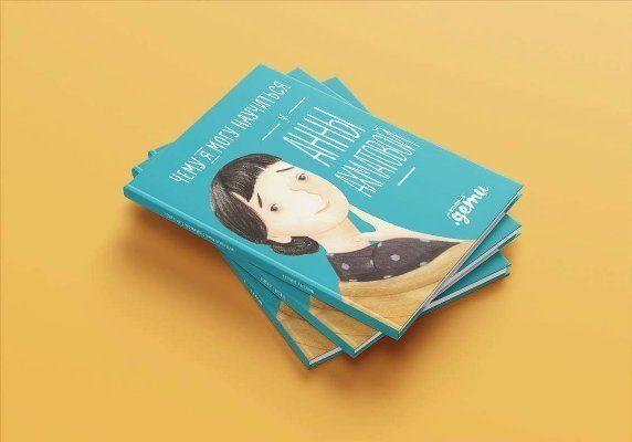 Ахматова обложка книги