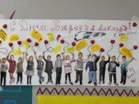 День рождения школы Макарун