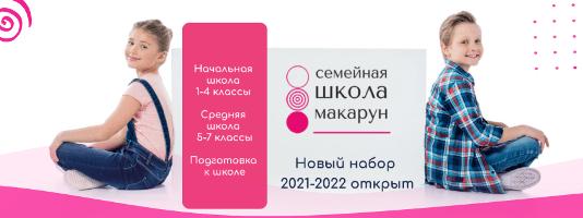 Набор 2021-2022 лого